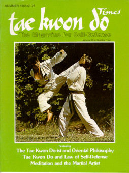 Summer 1981 TKD Times Cover